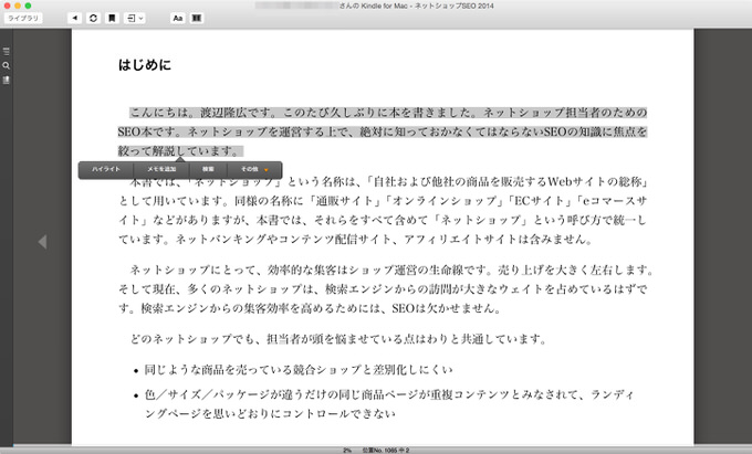 Kindle for mac 2