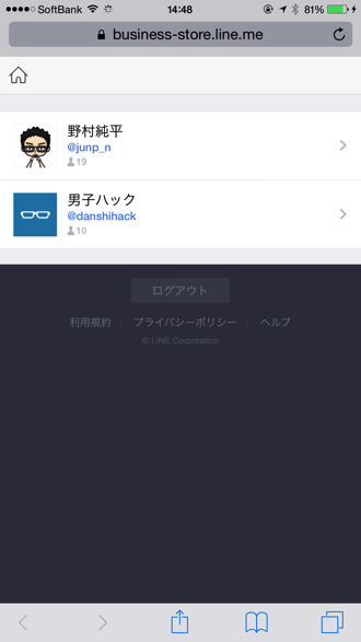 Line at monthly 2