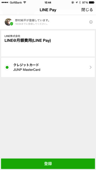 Line at monthly 5