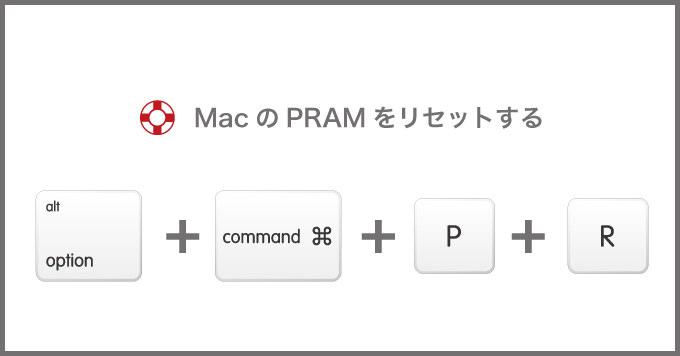 Mac boot maintenance 1