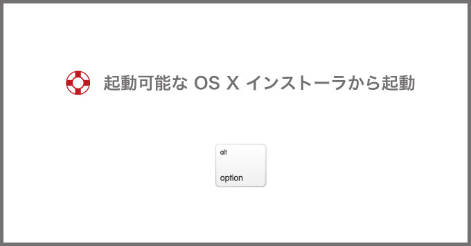 Mac boot maintenance 5