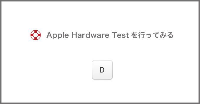 Mac boot maintenance 7