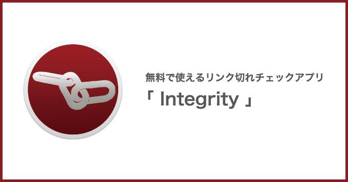 Macapp integrity 6