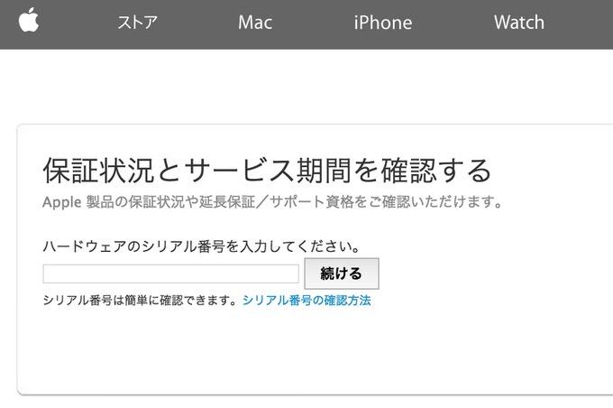 Macbook pro repair 1