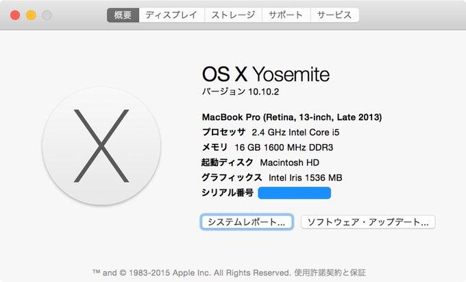 Macbook pro repair 2