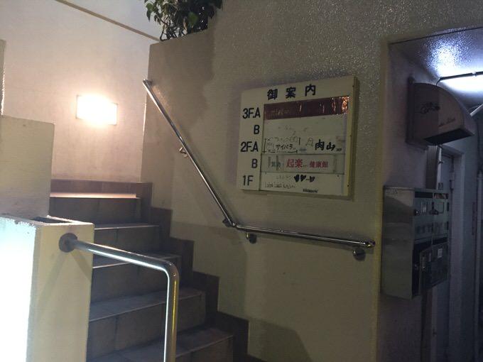 Nikuyama 1
