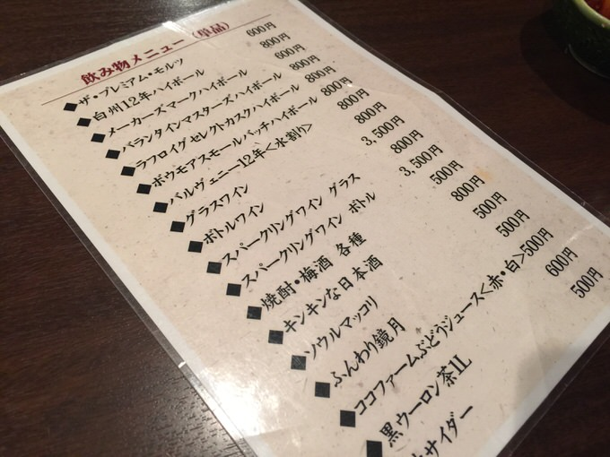 Nikuyama 5