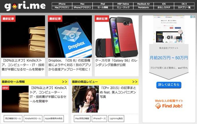 Similarweb pro pro blogger 1