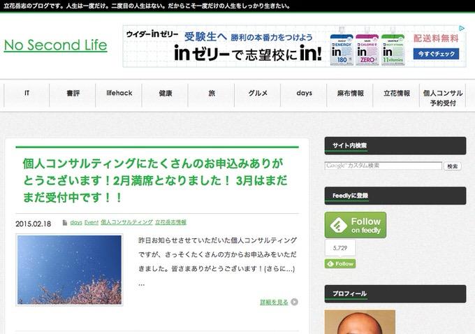 Similarweb pro pro blogger 2