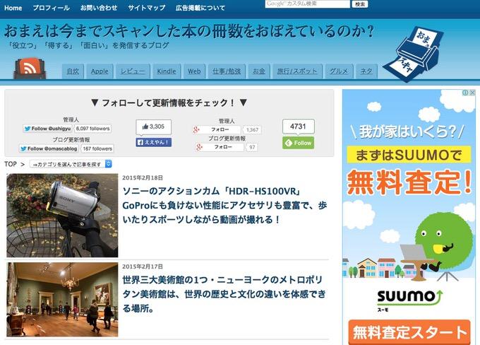 Similarweb pro pro blogger 3
