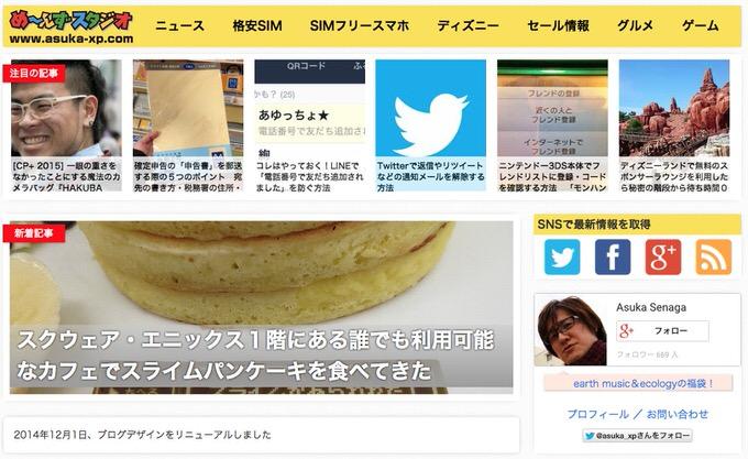 Similarweb pro pro blogger 4