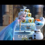 youtube-elsa-surprise