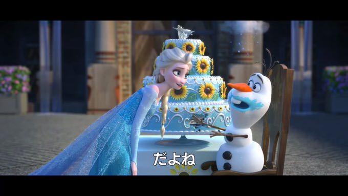 アナ雪の続編「エルサのサプライズ」予告編が公開