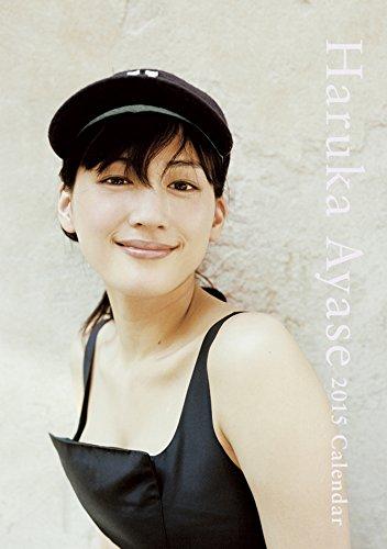 恋人にしたい男性/女性有名人ランキングが発表!綾瀬はるかが2年連続1位