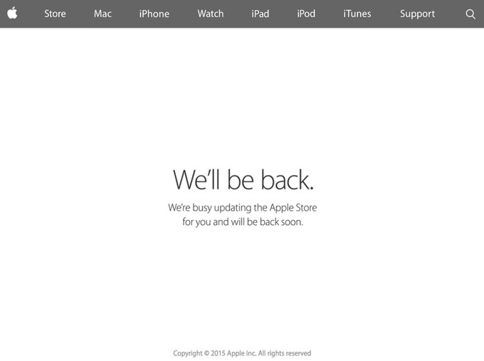 Apple online store maintenance