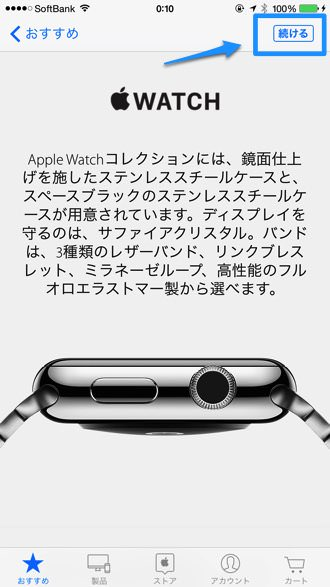 Apple watch size 1