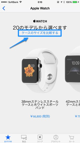 Apple watch size 2