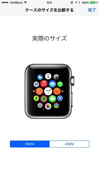 Apple watch size 3