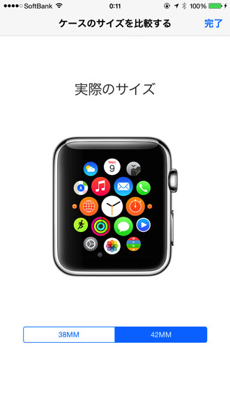 Apple watch size 4