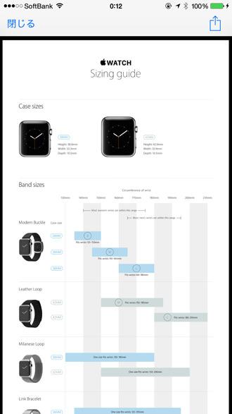 Apple watch size 6