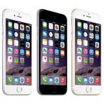「iPhone 6s」の発売日は9月25日、予約は9月18日開始?