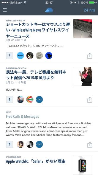 Iphoneapp nuzzle 1