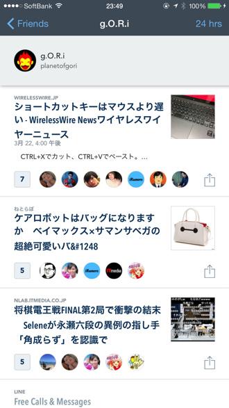 Iphoneapp nuzzle 4