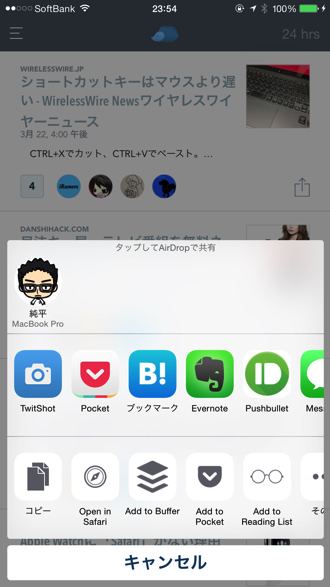 Iphoneapp nuzzle 6