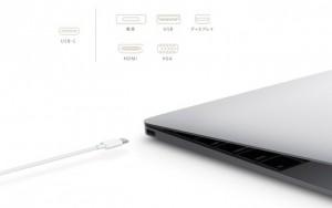 新型MacBookはモバイルバッテリーで充電可能に