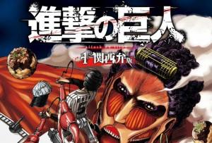 腹筋崩壊!関西弁版「進撃の巨人」が無料配信開始