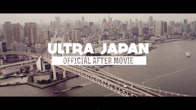 Ultra japan 2014 after movie 1
