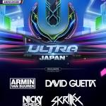 ULTRA JAPAN 2015のヘッドライナー4名が発表!Armin van Buuren、David Guetta、Nicky Romero、Skrillex