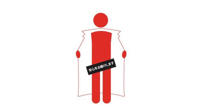 エアアジア旅行保険のサイト内にのイラストが全裸コートの変質者にしか見えないと話題