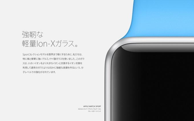 Apple watch sport drop test 3