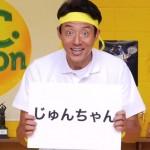 自分の名前もあるかも?松岡修造が熱いメッセージで応援してくれる「元気応援SONG」を100人分公開