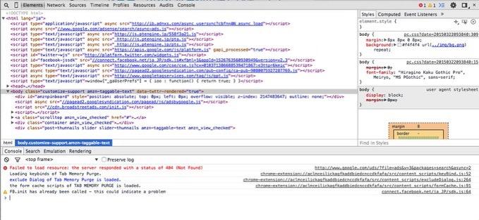 Chrome extention developer tool theme 1