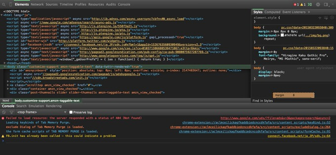 Chrome extention developer tool theme 2
