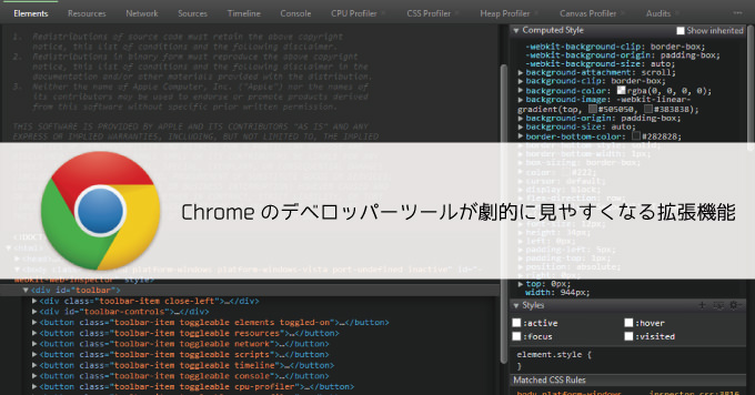 Chrome extention developer tool theme