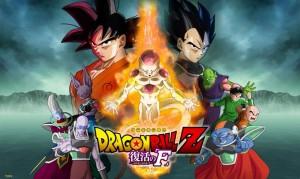 ドラゴンボールの新TVシリーズ「ドラゴンボール超(スーパー)」が7月より放送決定