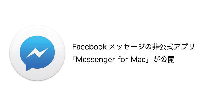 Facebook messenger for mac