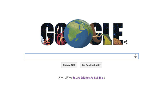 Google earth day animal