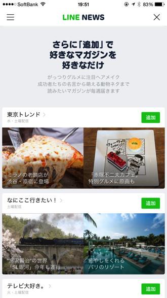 Line news magazine 2