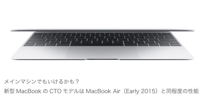 Macbook rumour 1