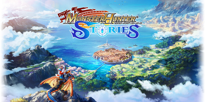 Mh stories 1