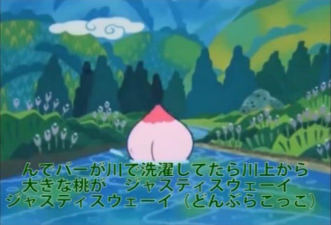 【爆笑注意】ギャル語の日本昔ばなし「おむすびころりん」「桃太郎」がバイブスぶち上げと話題