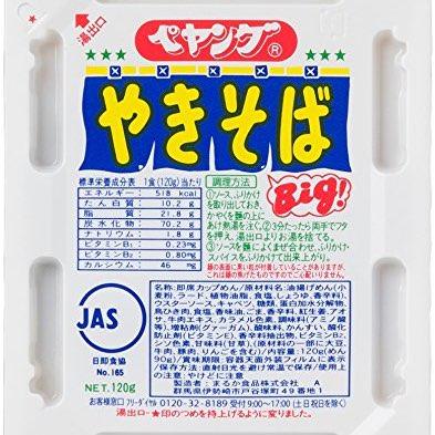 ペヤング復活!6月8日から関東で販売再開