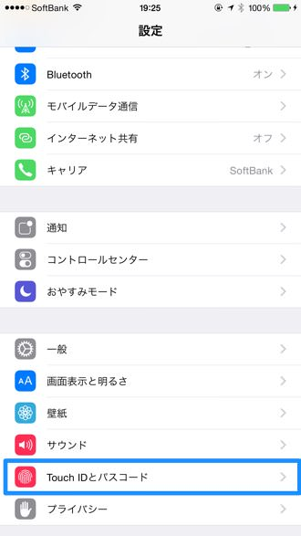 Touch id ios 8 3 1