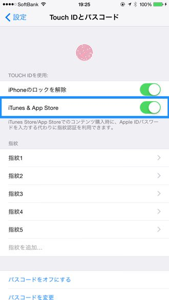 Touch id ios 8 3 2