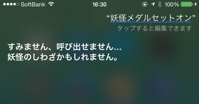 Apple watch youkai watch