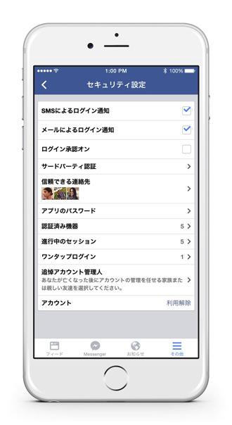 Facebook legacy contact 1